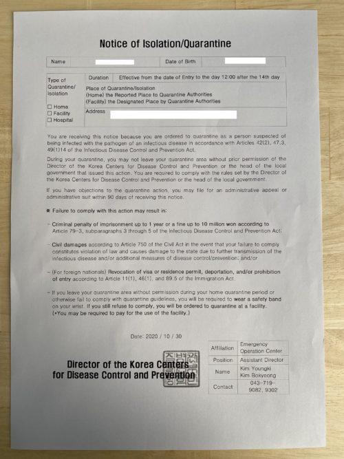 Notice of Isolation/Quarantine